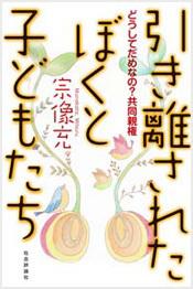 ISBN978-4-7845-2408-2.jpg